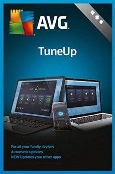 AVG TuneUp 3 ПК на 1 год (электронная лицензия) (AVG-TUp-3-1Y)