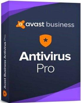 Антивірус Avast Business Antivirus Pro 1-4 ПК на 2 роки (електронна ліцензія) (AVAST-BAP-(1-4)-2Y)