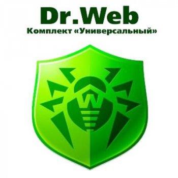 Антивирус Dr. Web Компл. Универсальный 20 ПК 2 года эл. лиц. (LZZ-*C-24M-20-A3)