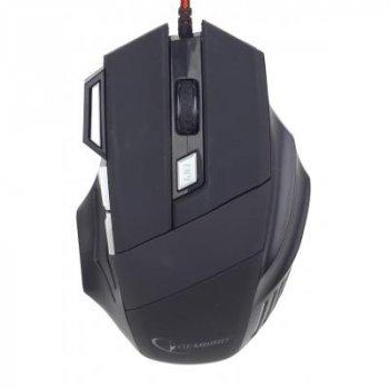 Мышка GEMBIRD MUSG-02