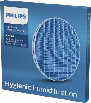 Зволожувальний фільтр Philips NanoCloud FY3435/30