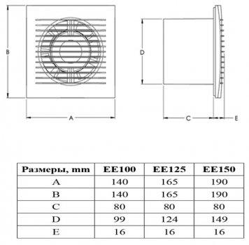 Вытяжной вентилятор Europlast E-EXTRA EE125HTS серебро