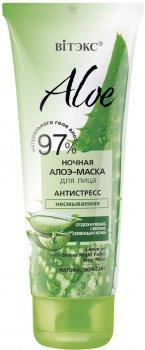 Маска для лица Витэкс Aloe 97% Антистресс несмываемая ночная 75 мл (4810153028921)