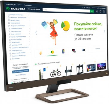 "Монітор 32"" BenQ EW3280U Brown-Black (9H.LJ2LA.TBE)"