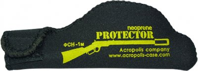 Захисний ковпачок для дула нарізної зброї з мушкою Acropolis ФСН-1м