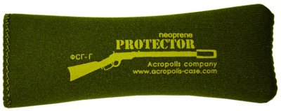 Защитный колпачок для ствола гладкоствольного оружия Acropolis ФСГ-Г