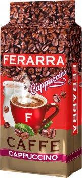 Кава мелена Ferarra Cappuccino з ароматом капучино 250 г (4820198875206)