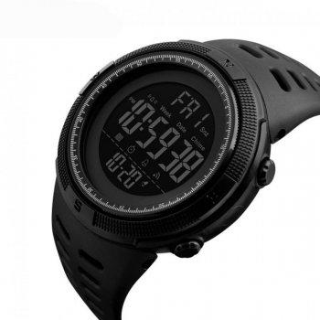 Чоловічий годинник Skmei Amigo II 1251 Black BOX (1251BOXBK)