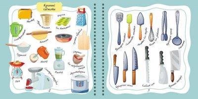 Книга для запису кулінарних рецептів. Kids menu Чорний - укладач Джавахідзе Н. (9716177307241)
