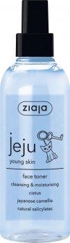 Тоник для лица Ziaja Jeju 200 мл (5901887047230)