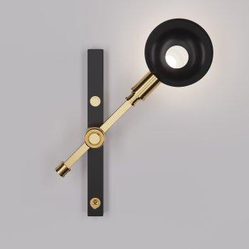 Бра для вітальні, спальні, передпокої, кафе Watch 4907 латунь чорний з золотистим PikArt
