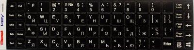 Наклейка на клавіатуру Value Деколь для клавіатури Lat/Ukr/Rus Solid чорний(98.00.0006)