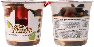 Упаковка Spektrumix Vimix Ягідно-фруктові 2 шт. х 100 г (2000000001531)