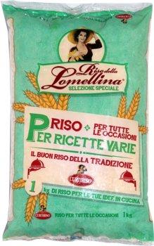 Рис Curtiriso длиннозерный 1 кг (8017759646535)