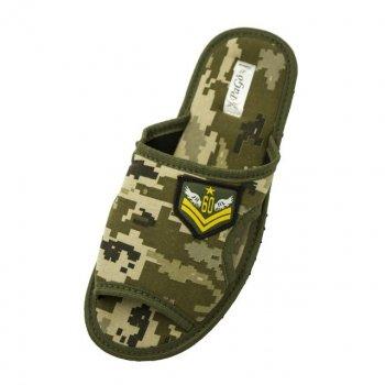 Комнатные мужские тапочки Pago Военные M-2802-201 Хаки