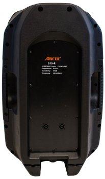 Акустична система ARCTIC S1515R