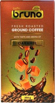 Кофе молотый Bruno Карамель 250 г (4820148520880)