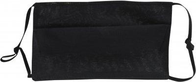 Маска RedPoint хлопковая многоразовая М Черная (ХБ.01.Т.01.61.000)