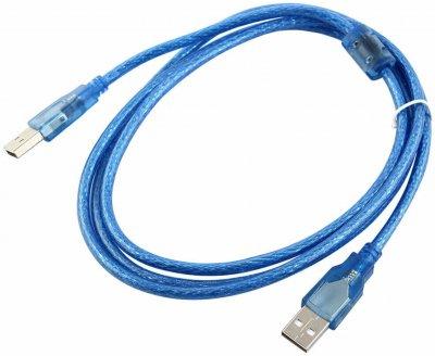 Кабель Value USB 2.0 AM/AM екранований 1.5 м (S0582)