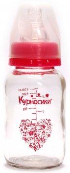 Бутылочка Курносики стеклянная с силиконовой соской розовая 130 мл (7010)