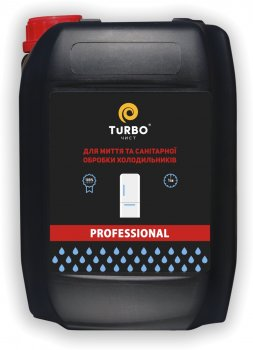 Средство для мытья и санитарной обработки холодильников TURBOчист 4.7 л (4820178062732)