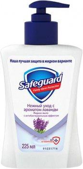 Антибактеріальне рідке мило Safeguard Лаванда 225 мл (8001090338143)