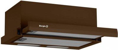 Телескопічна витяжка Borgio SLIM(2M) 60 Brown
