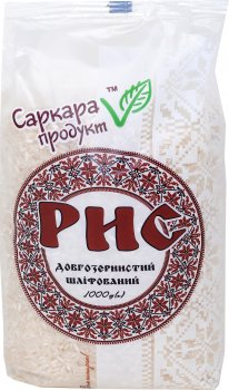 Рис шлифованный Саркара продукт длиннозернистый 1 кг (4820160760301)
