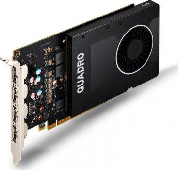 HP P2200 5GB 6YT67AA (6YT67AA) (WY36dnd-241930)