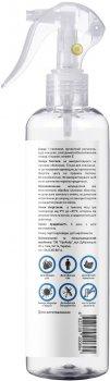 Антисептик спрей для дезінфекції рук, тіла та поверхонь Touch Protect 250 мл (4823109400894)