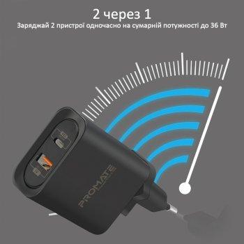 Сетевое зарядное устройство Promate PowerPort-36 36 Вт Type-C PD + USB QC 3.0 Black (powerport-36.black)