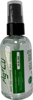 Натуральний антисептик EVERYSept широкого спектра 50 мл (2000992398381)