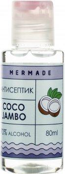 Набір антисептиків для рук Mermade Coco Jambo 3 шт. х 80 мл (2000000195452)