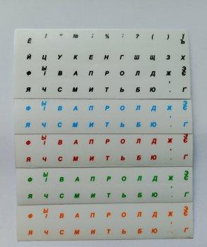 Наклейка на клавіатуру Lucom Деколь ноутбука Укр/Рос 11x12mm прозорий(25.02.5074)