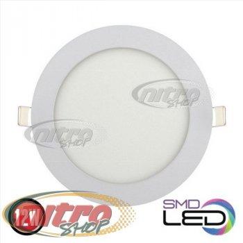 Світильник світлодіодний вбудований Horoz Electric Slim-12 12Вт(~96 Вт) 4200К круглий (056 003 0012)