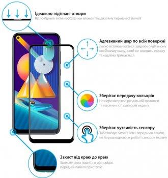 Захисне скло Global Full Glue для Samsung Galaxy M11 Black (1283126498015)