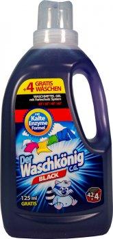 Гель для стирки Waschkonig Black 1.625 л (4260418930382)
