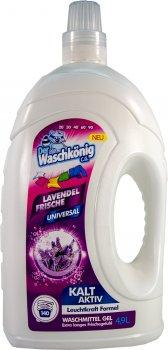 Гель для стирки Waschkonig Universal Lavendel 4.9 л (4260418931020)