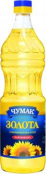 Масло подсолнечное Чумак Золотое рафинированное 900 мл (4820078575936)
