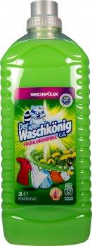 Кондиционер для белья Waschkonig Fruhlingsbrise 2 л (4260418930139)