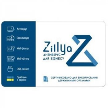Антивірус Zillya! Антивірус для бізнесу 42 ПК 3 роки нова ел. ліцензія (ZAB-3y-42pc)