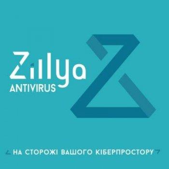 Антивирус Zillya! Антивирус для бизнеса 24 ПК 1 год новая эл. лицензия (ZAB-1y-24pc)