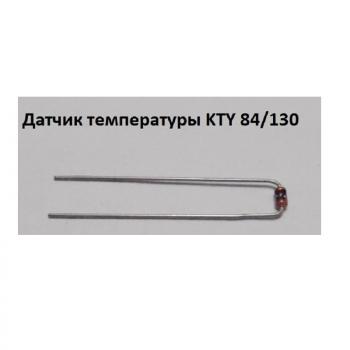 Датчик температури KTY 84/130 від -40 до +155℃