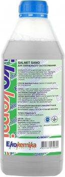 Очисник з дезінфікувальним ефектом Ekokemika Salnet Sano 1 л (4820166570089)