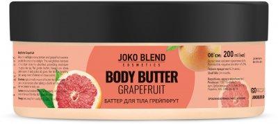 Баттер для тела Joko Blend Grapefruit 200 мл (4823109400399)