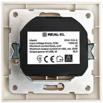 Розетка бытовая REAL-EL Розетка с 2*USB 10.5W (CSW-210-C)