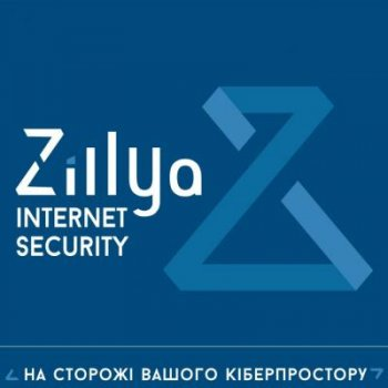 Антивирус Zillya! Internet Security 2 ПК 3 года новая эл. лицензия (ZIS-3y-2pc)
