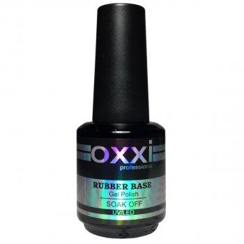 Базове покриття Oxxi Rubber Base 15 мл