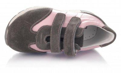 Кросівки ELMA SEKERI 800-1 для дівчаток сіро-рожеві, шкіра + замша