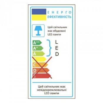 Світлодіодний LED світильник бра Feron AL5080 12W IP44 хром (01634)